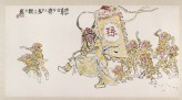 The Monkey King and his followers