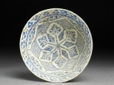 Bowl with vegetal decoration (EA2005.25)