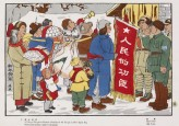 A Village Delegation Presents Comforts to the Troops on New Year's Day