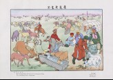 The Thriving Sheep and Cattle of the Mongolian Plains (EA2006.292)