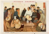 Chairman Mao talking to a group of workers