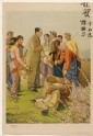 Chairman Mao talking to farmers in a spring landscape