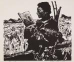 Reading Hard (EA2007.35)
