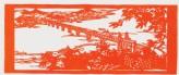 Aerial view of Nanjing Bridge