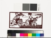 Two girls on bicycles with baskets full of plants