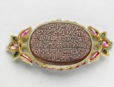 Oval bezel amulet from a bracelet, inscribed with the Throne verse (EA2009.5)