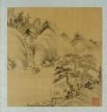 Album of landscapes by Qian Gu