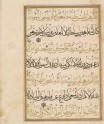 Page from a Qur'an in muhaqqaq script
