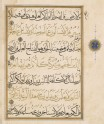 Page from a Quran in muhaqqaq script