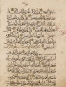 Page from a Quran in muhaqqaq and thuluth script