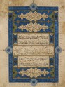 Frontispiece from a 30-volume Quran in naskhi, thuluth, and tawqi script