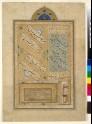 Page from a dispersed muraqqa', or album, with calligraphic specimens in nasta'liq script