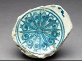 Base fragment of a bowl with radial decoration