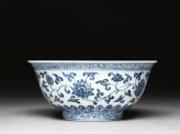 Blue-and-white bowl with lotus scrolls (side)