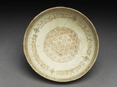 Bowl with central geometric design and calligraphy