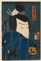 An actor in the role of the samurai Nagoya Sanza (EAX.4211)