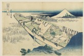Ushibori, Hitachi Province (EAX.4220)