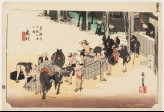 Changing Porters and Horses at Fujieda