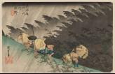 Driving Rain at Shōno