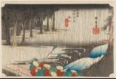 Spring Rain at Tsuchiyama