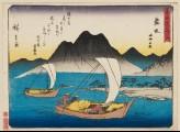 The Imagire Ferry at Maizaka