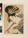 The Courtesan Hinatsuru of the Chōji-ya (EAX.4731)