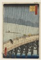 Evening Shower at Ōhashi Bridge, Atake