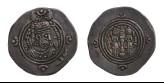 Sasanian coin