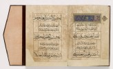 Quran in muhaqqaq and naskhi script (volume 11 of 30)