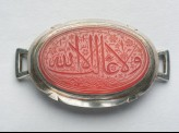 Oval bezel amulet with thuluth inscription, possibly from a bracelet