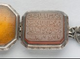 Octagonal bezel amulet from a bracelet, with thuluth inscription