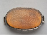 Oval bezel amulet from a bracelet, inscribed with the Throne verse (LI1008.16)