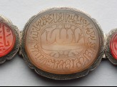 Oval bezel amulet from a bracelet, with thuluth inscription (LI1008.21)