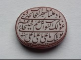 Oval bezel amulet with nasta'liq inscription