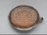 Oval bezel amulet from a bracelet, with thuluth inscription (LI1008.33)