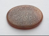 Oval bezel amulet with thuluth and nasta'liq inscription and concentric circle decoration (LI1008.36)