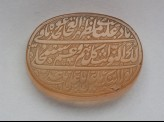 Oval bezel amulet with nasta'liq inscription and floral decoration (LI1008.41)