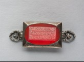 Rectangular bezel amulet from a bracelet, with naskhi inscription (LI1008.42)