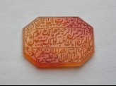 Octagonal bezel amulet with nasta'liq inscription and floral decoration (LI1008.49)