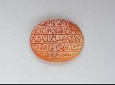 Oval bezel amulet with naskhi inscription and floral decoration (LI1008.67)