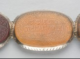 Oval bezel amulet from a bracelet, inscribed with the Throne verse (LI1008.9)
