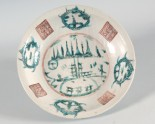 Zhangzhou ware dish with 'split-pagoda' pattern