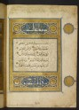 Qur'an with thuluth and naskhi script