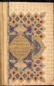 Qur'an in naskhi script