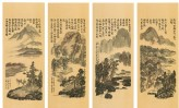The Suzhou Landscript