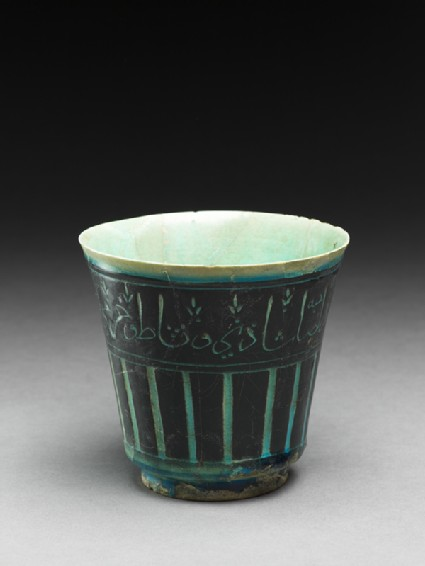 Beaker with epigraphic decorationoblique