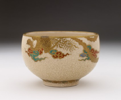 Satsuma bowl with phoenix in cloudsside