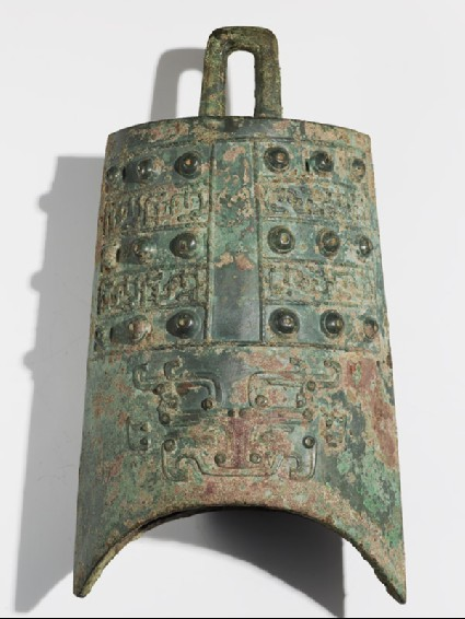 Ritual bell, or zhong, with interlaced animals and taotie masksfront