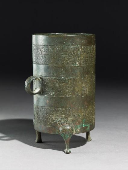 Ritual liquid vessel, or zun, with zoomorphic interlaceoblique