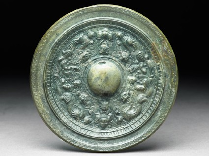 Ritual mirror with inscription, dragons, and cloudsfront